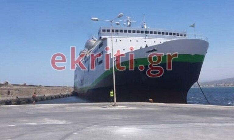 Ρέθυμνο: Προσέκρουσε στο λιμάνι το «Olympus» με 117 επιβάτες (vid)