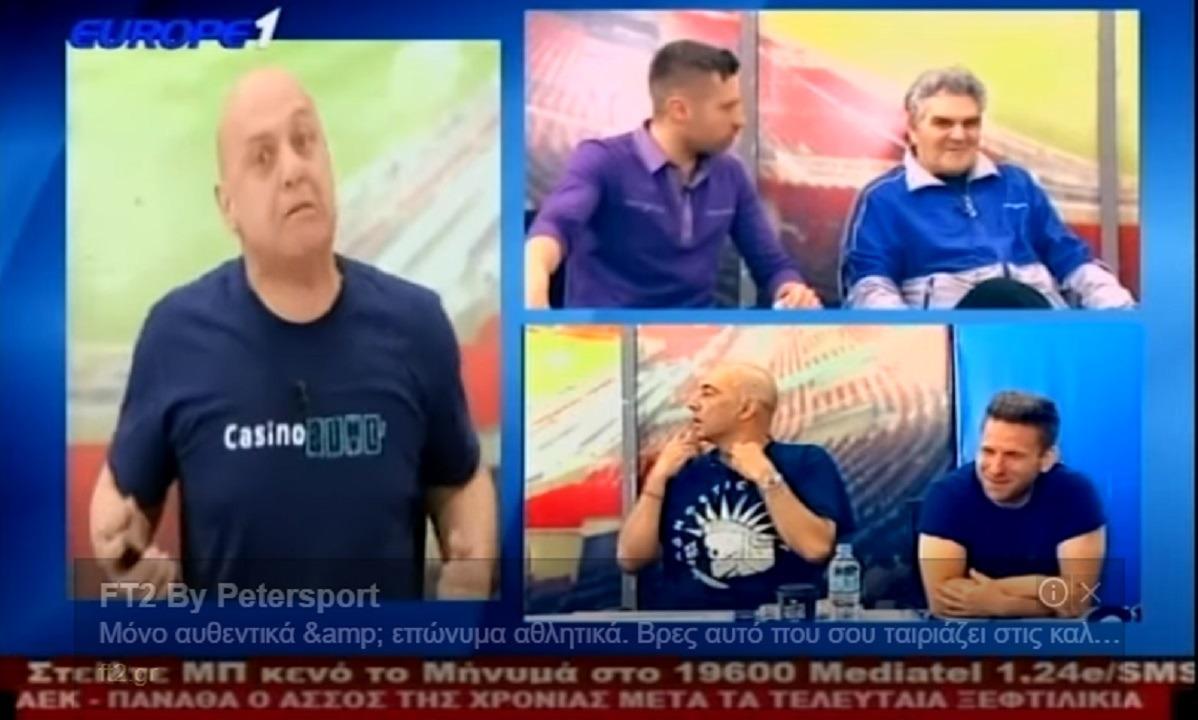 Ραπτόπουλος: «ΠΑΟΚ – Παναθηναϊκός και Άρης – Ολυμπιακός τα έκαναν πλακάκια» (vid)