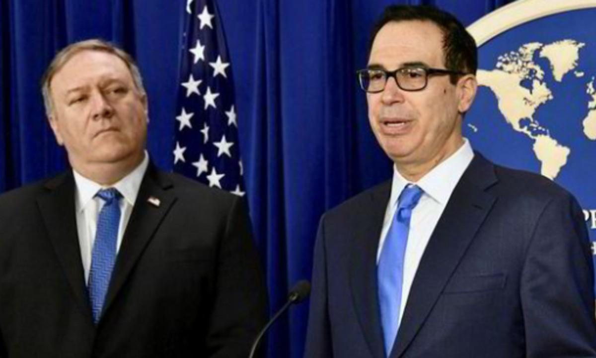 Στη «μαύρη λίστα» των ΗΠΑ μπαίνουν τέσσερα ελληνικά τάνκερ για συναλλαγές με Βενεζουέλα