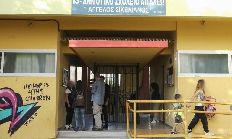 Νέο σχολικό έτος – επίσημο: Τότε ανοίγουν τα σχολεία