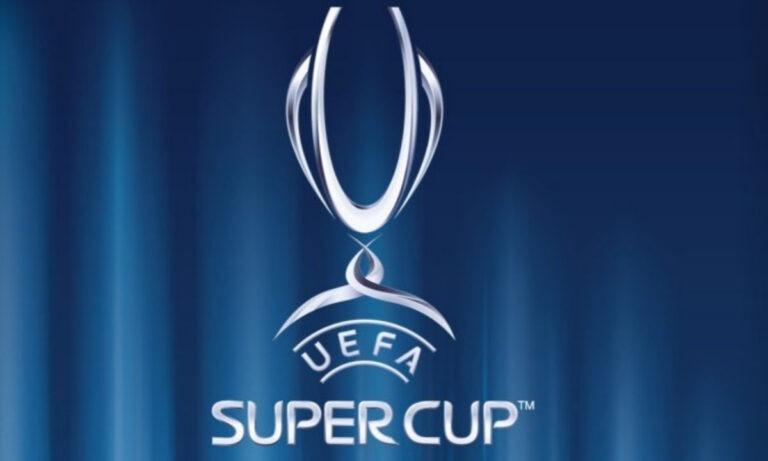 UEFA Super Cup: Η Αθήνα για τον τελικό!
