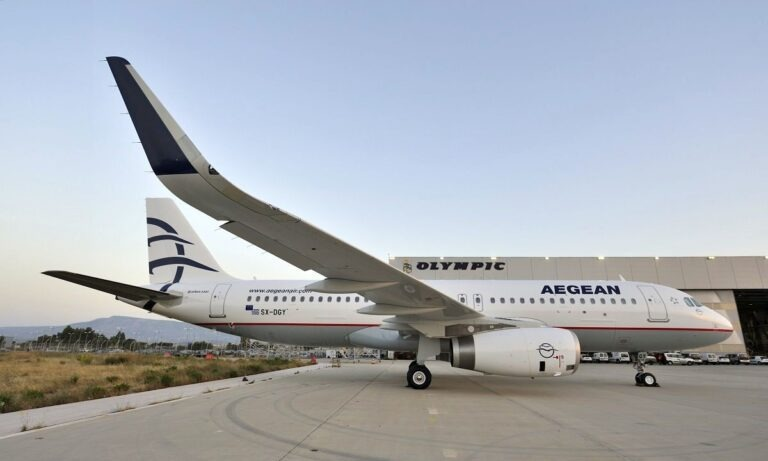 Aegean εισιτήρια: Απίθανη προσφορά για τρεις μέρες ακόμα! (pic)