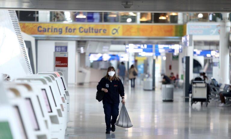 Αεροδρόμιο: Ελεύθερες οι πτήσεις από το Εξωτερικό! Πως θα υποδεχόμαστε τους τουρίστες