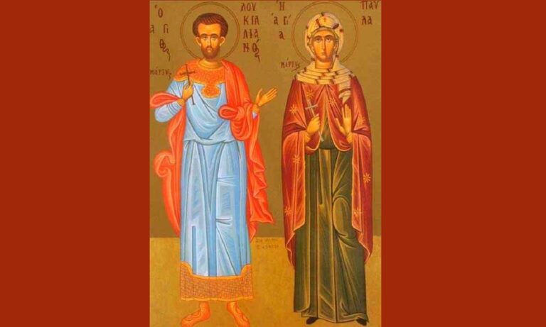 Εορτολόγιο Τετάρτη 3 Ιουνίου: Ποιοι γιορτάζουν σήμερα