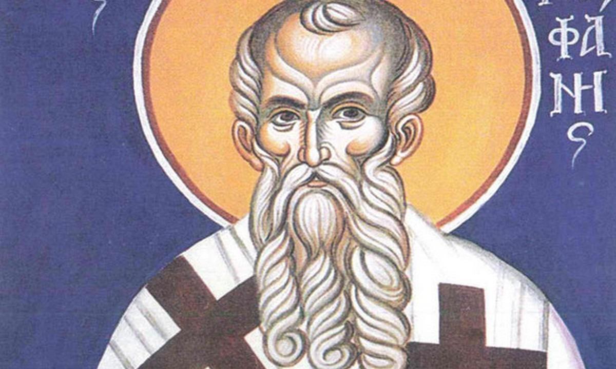 Εορτολόγιο Πέμπτη 4 Ιουνίου: Ποιοι γιορτάζουν σήμερα