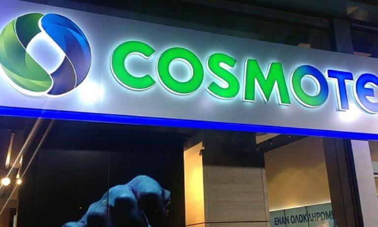 Cosmote: Απίθανη προσφορά με δώρο GB + Bonus για το τριήμερο του Αγιού Πνεύματος