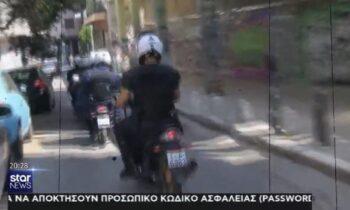 Άγριες επιθέσεις εναντίον κατοίκων του κέντρου της Αθήνας (vid)