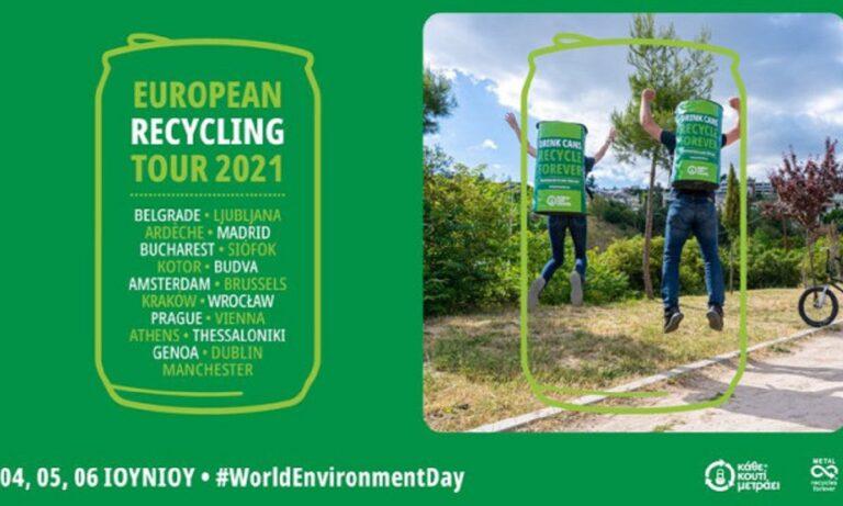 5 Ιουνίου – Παγκόσμια Ημέρα Περιβάλλοντος 2021:  Το Κάθε Κουτί Μετράει