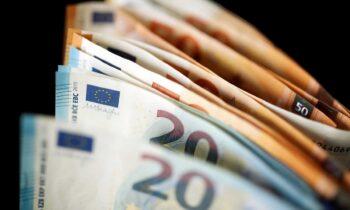 Επίδομα 534 Ευρώ
