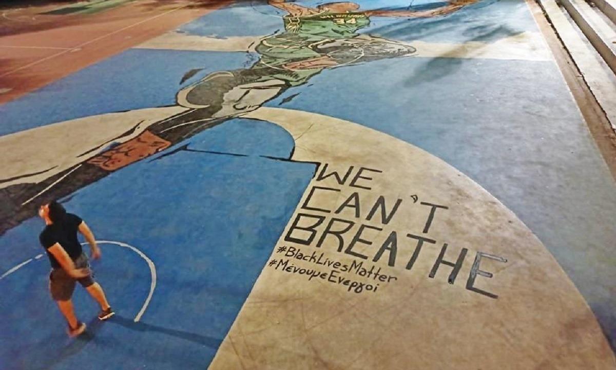 Αντετοκούνμπο: «We can't breathe» στο γήπεδο στα Σεπόλια (pic)