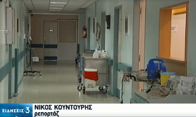 Γιατρός «μαϊμού»: Πώς απέσπασε 98.000 ευρώ και ένα σπίτι από ασθενή με αναπηρία 82% (vid)