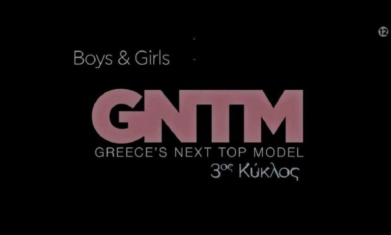 GNTM 3: Οριστικό, αυτός είναι ο τέταρτος κριτής (vid)