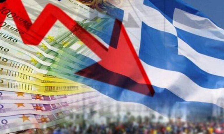 ΑΝΤΡΟΠΗ! Κέντρο Οικονομικών Ερευνών: «Στο 7% η ύφεση στην Ελλάδα»