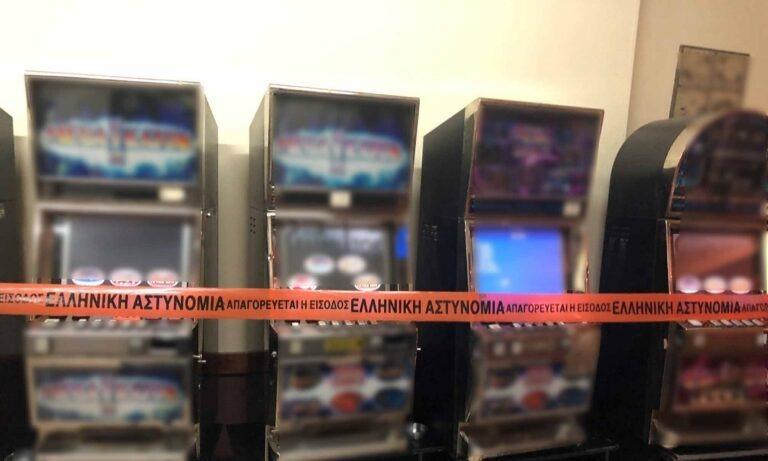 Λουκέτο σε παράνομο μίνι καζίνο στην Αττική