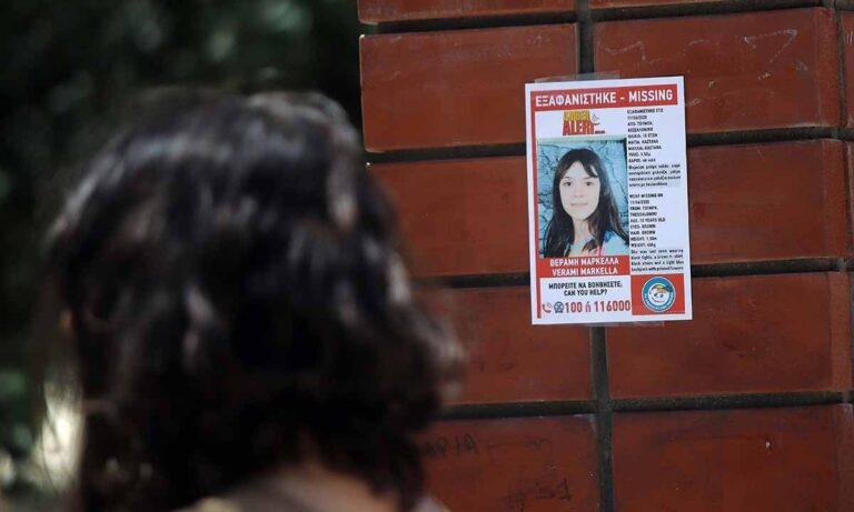 Μαρκέλλα: Αυτό είναι το διαμέρισμα που την κρατούσε η 33χρονη – Τι λέει ένοικος της πολυκατοικίας (vids)