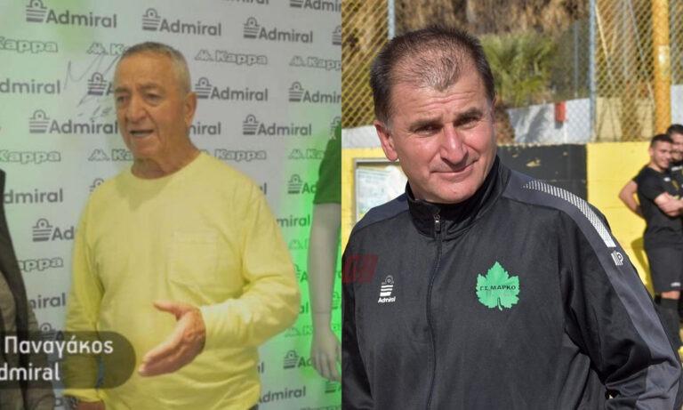 Μαρκό: Με ηγέτη τον Παναγάκο και προπονητή τον Παπασπύρου