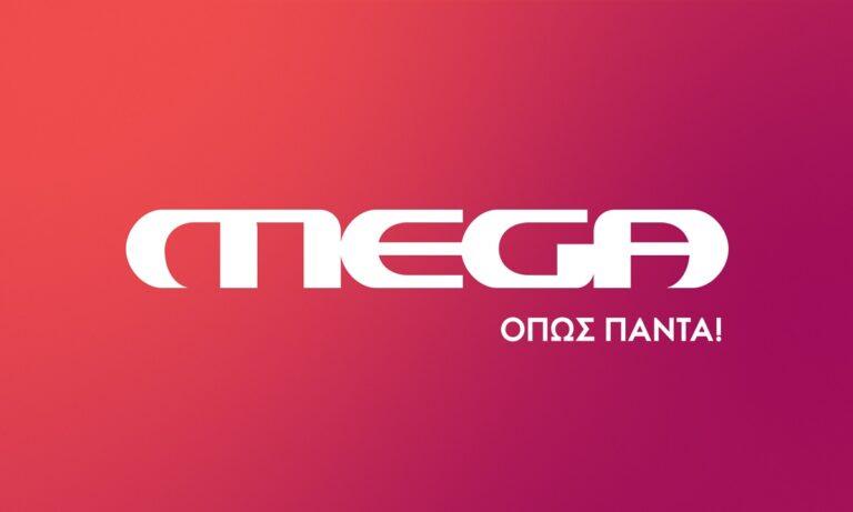 Η μεγάλη επιστροφή στο Mega!