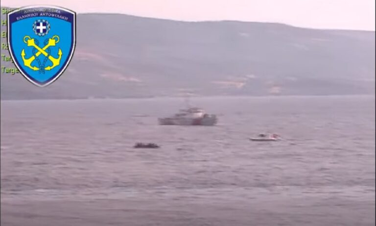 Απίθανο – Βίντεο: Τρία τουρκικά σκάφη συνοδεύουν βάρκα με μετανάστες στην Ελλάδα (vid)
