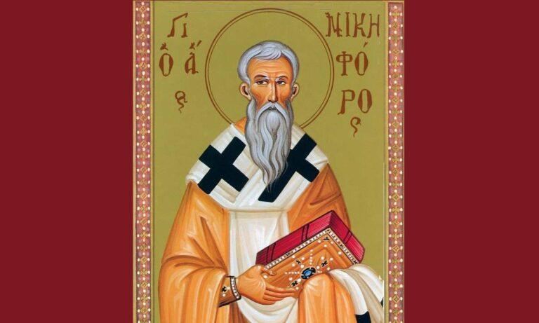 Εορτολόγιο Τρίτη 2 Ιουνίου: Ποιοι γιορτάζουν σήμερα