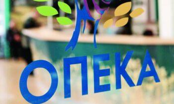ΟΠΕΚΑ Κατασκηνώσεις: Παράταση στις αιτήσεις