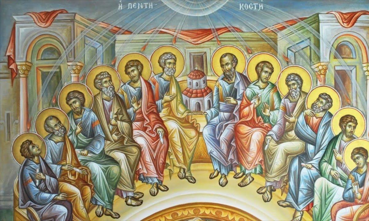 Κυριακή 7 Ιουνίου Εορτολόγιο: Ποιοι γιορτάζουν σήμερα