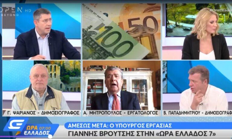 Μητρόπουλος: «Δεν προστατεύονται όλοι οι εργαζόμενοι του προγράμματος sure από την απόλυση»