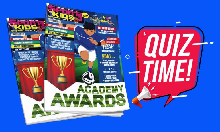 Sportime Kids Magazine #6: Οι απαντήσεις του κουίζ