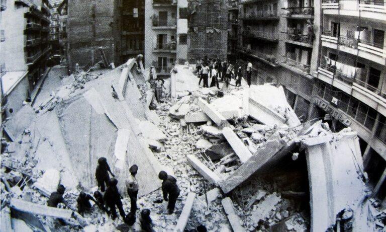 1978: Ο εγκέλαδος χτυπάει τη Θεσσαλονίκη και παίρνει 49 ψυχές