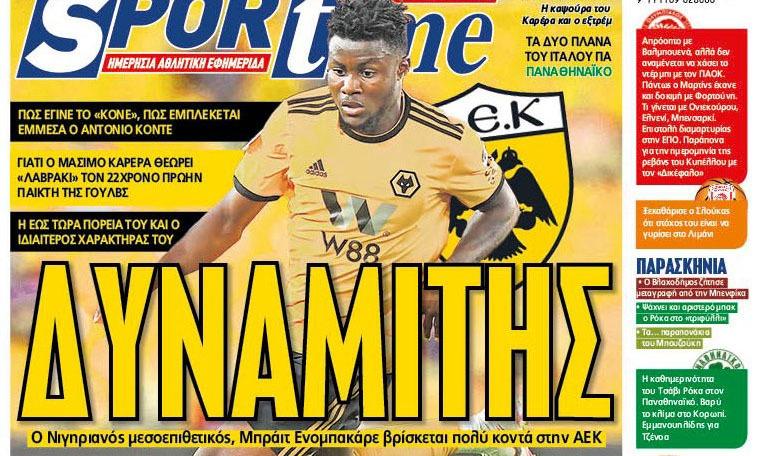 Διαβάστε σήμερα στο Sportime: «Δυναμίτης»