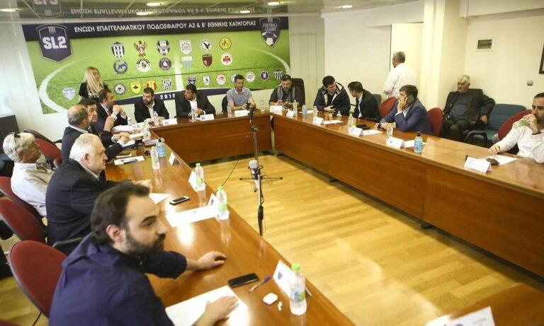 Super League 2: Αίτημα για σέντρα στις 3 Γενάρη – Υπογραφές με ΕΡΤ
