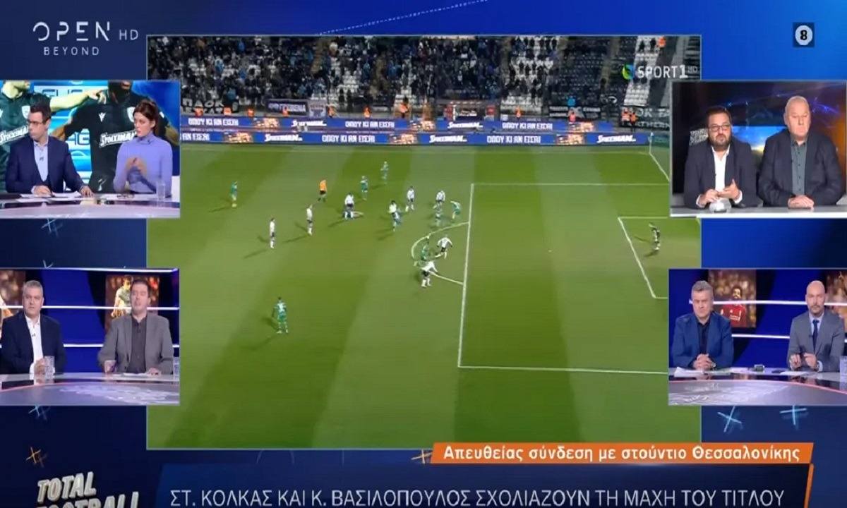 Total Football: Διαφωνία Κόλκα, Βασιλόπουλου, Βέργη για ΠΑΟΚ, ΑΕΚ
