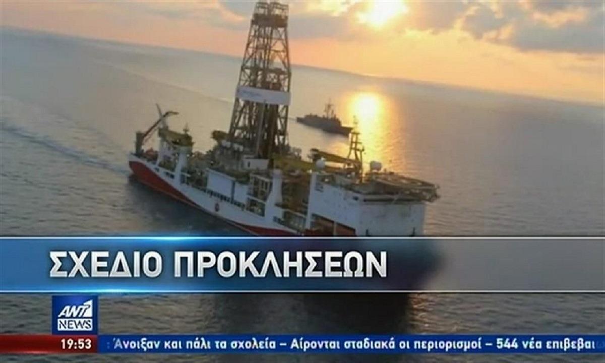 Ελλάδα – Τουρκία: Ανεβαίνουν οι τόνοι! Φουλ για σύγκρουση με φόντο το Μεσόγειο!