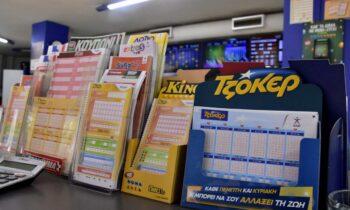 Mega τζακ ποτ στο ΤΖΟΚΕΡ: Έως τις 21:30 η κατάθεση δελτίων για τα 10 εκατομμύρια ευρώ.