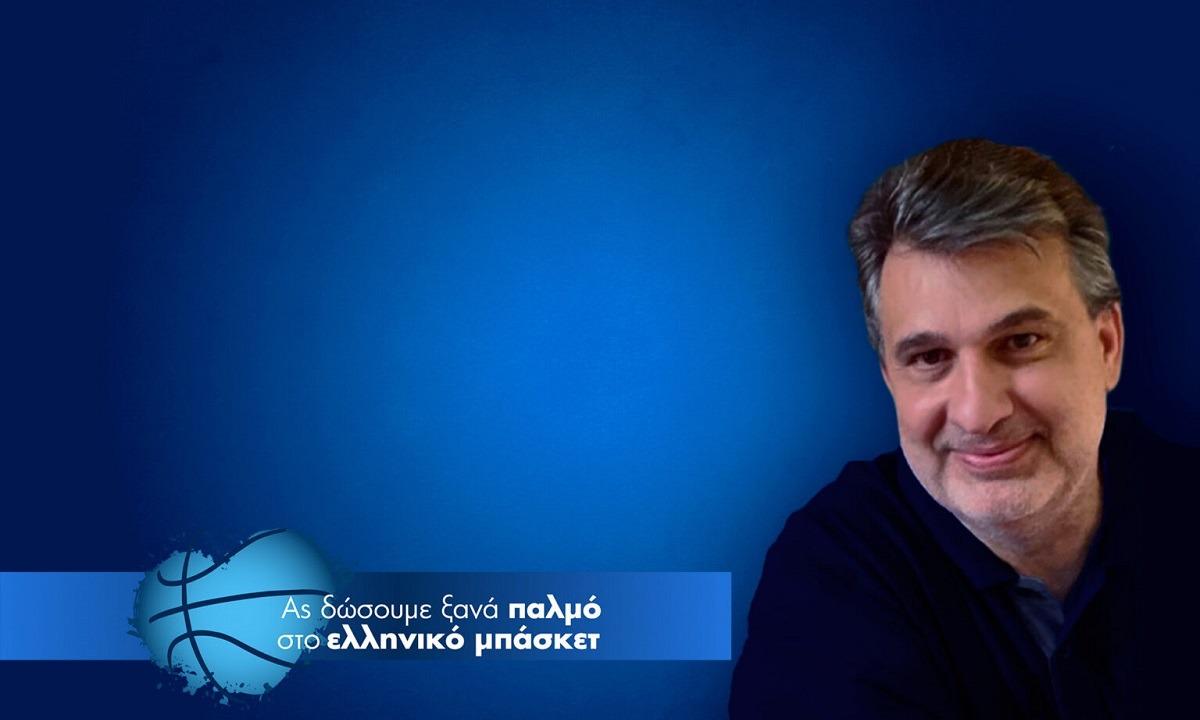 Τάσος Δελημπαλταδάκης: Η πρόταση για θεσμοθέτηση Draft στην Ελλάδα