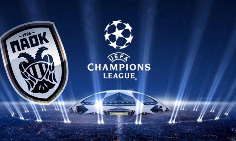 Champions League: Στους ανίσχυρους ο ΠΑΟΚ – Οι τρεις υποψήφιοι αντίπαλοι!