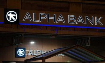 Alpha Bank: Σημαντική ενημέρωση για το θέμα με τα SMS