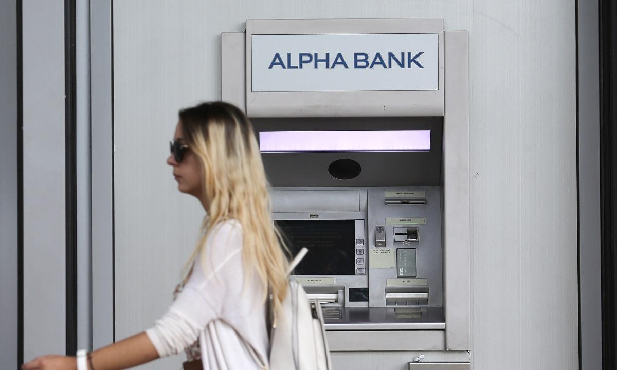 Αναστάτωση σε πελάτες της Alpha Bank -Λαμβάνουν μαζικά SMS για κωδικούς συναλλαγών μέσω e-banking