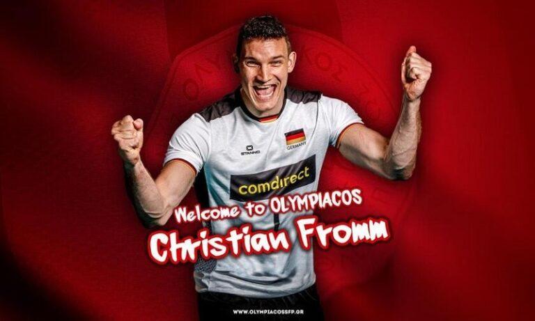 Ολυμπιακός: Ανακοίνωσε τον Γερμανό ακραίο Φρομ