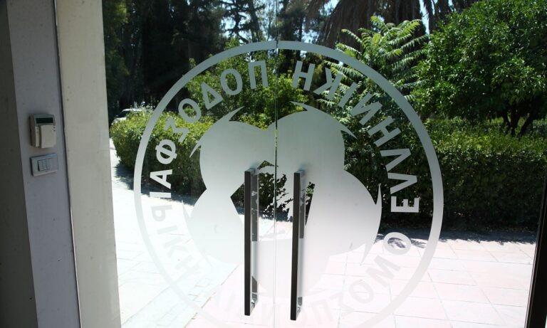 ΕΠΟ: Νέες παραιτήσεις από την Επιτροπή Εφέσεων μετά την απόφαση του CAS