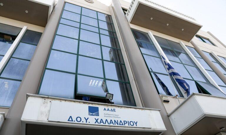 Φορολογικές δηλώσεις ΕΠΙΣΗΜΟ: Νέα παράταση στην υποβολή