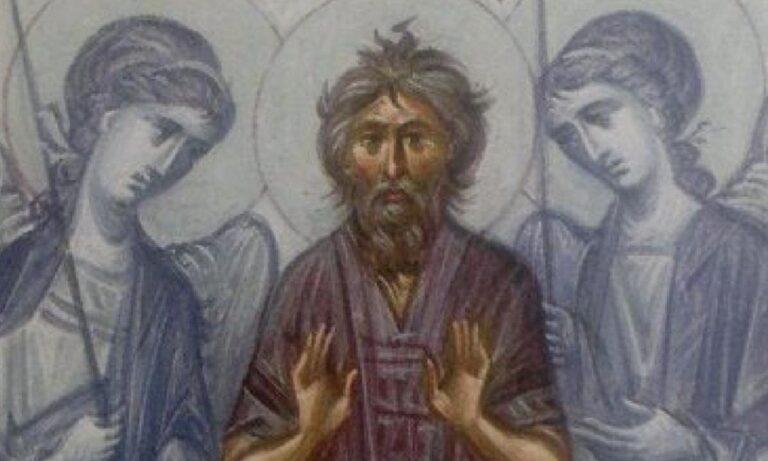 Εορτολόγιο Τρίτη 21 Ιουλίου: Ποιοι γιορτάζουν σήμερα