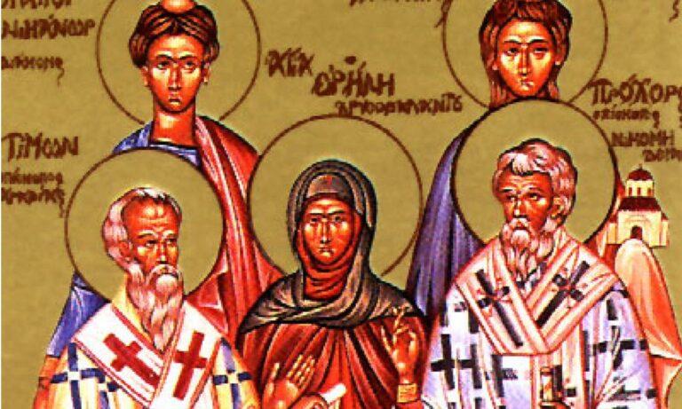 Εορτολόγιο Τρίτη 28 Ιουλίου: Ποιοι γιορτάζουν σήμερα