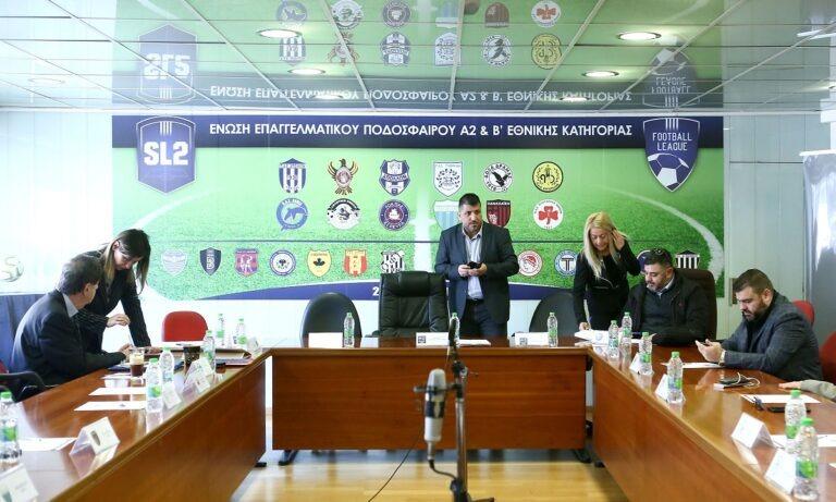 Football League: Αίτηση προπονήσεων αρχές Γενάρη – Έναρξη πρωταθλήματος τον Φεβρουάριο