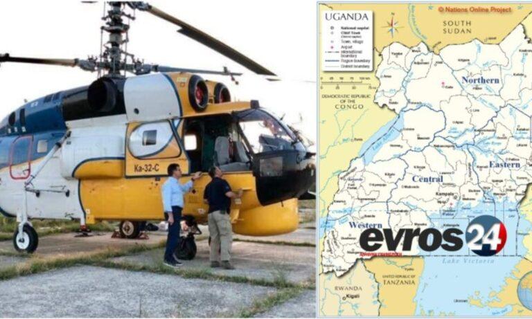 Απίστευτο: Στην…Ουγκάντα το πυροσβεστικό ελικόπτερο που έπρεπε να βρίσκεται στην Αλεξανδρούπολη