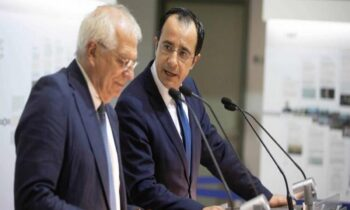 Κύπριος πρέσβης