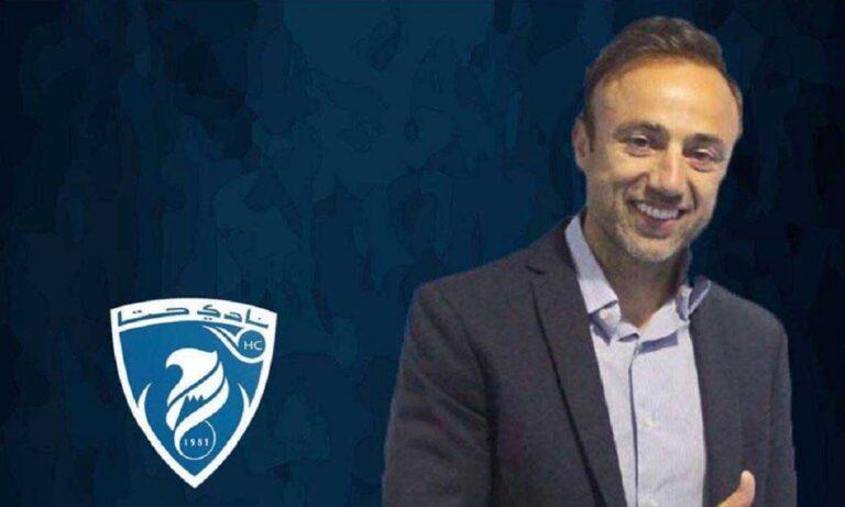 Χρήστος Κόντης: Ανακοινώθηκε η παραμονή του στη Hatta FC