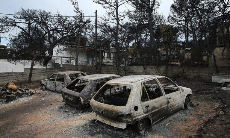 Φωτιά στο Μάτι: Σφίγγει ο κλοιός για τους υπεύθυνους (vids)