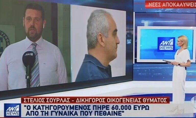 Ψευτογιατρός – αποκάλυψη: Πήρε 60.000 ευρώ από γυναίκα που πέθανε (vids)