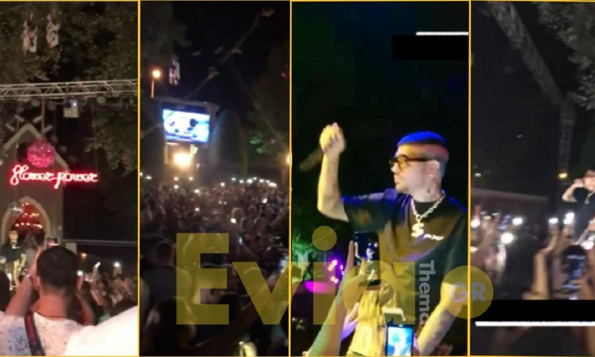 Σνικ Ωρωπός: Δεν έπεφτε… καρφίτσα σε συναυλία του! (vid)