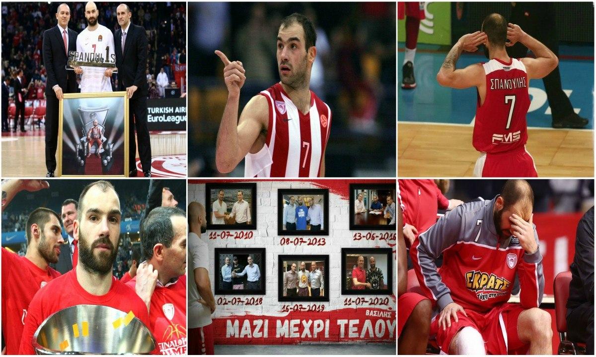 Βασίλης Σπανούλης- Ολυμπιακός